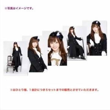 即決 乃木坂46 WEB限定 6月個別生写真 5枚 執事風 白石麻衣