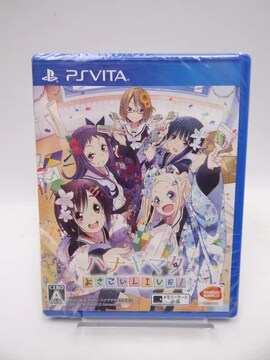 8604 新品 ハナヤマタ よさこいLIVE! - PS Vita