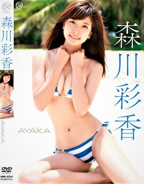 AKB48★森川彩香 / AYAKA