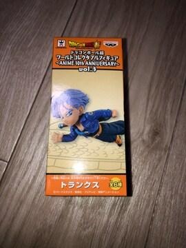 ドラゴンボール コレクタブル ANIME 30th『トランクス』ワーコレ