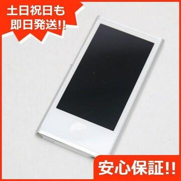 ●安心保証●新品同様●iPod nano 第7世代 16GB シルバー●