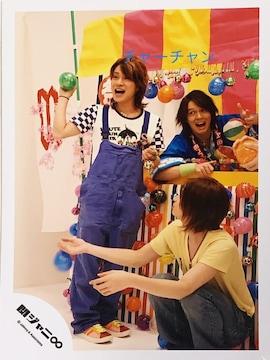関ジャニ∞メンバーの写真★619