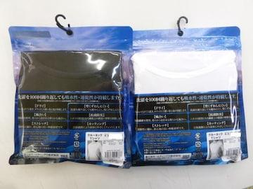 11)2枚(L黒&白)BVD★クルーネックTシャツ ED003PS EVERDRY薄手
