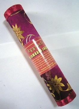 ☆即決☆レッドシャンバラインセンス ヒーリング・チベット香