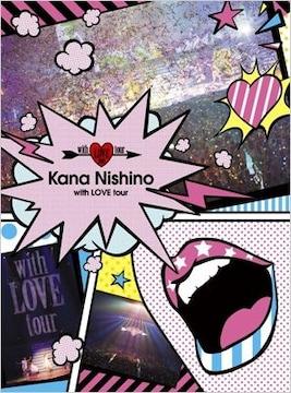 即決 西野カナ with LOVE tour 初回生産限定盤 DVD 新品未開封