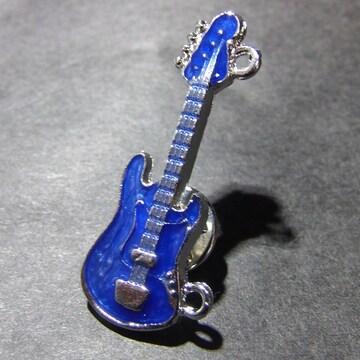 エレキギター ベース ラペルピン ピンバッジ ピンズ ペンダント 青色