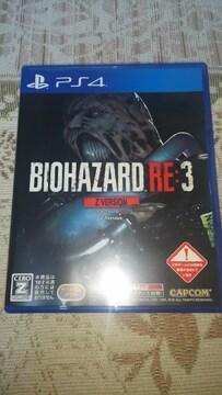 PS4 バイオハザードRE3 即決送料無料
