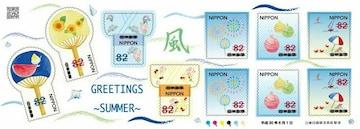 平成30年 夏のグリーティング 82円切手 ヒマワリ うちわ
