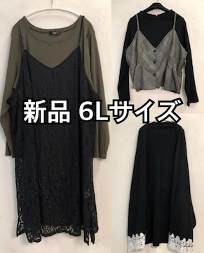 新品☆6L♪かわいいまとめ売り♪チュニック・ビスチェ☆d826