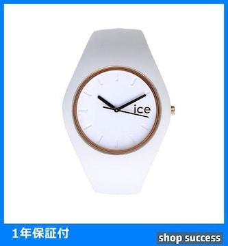 新品 即買い■アイスウォッチ 腕時計 ICE.GL.WRG.U.S.14 000978
