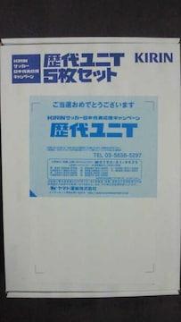 KIRIN当選品〇サッカー日本代表歴代ユニT 5枚セット Sサイズ〇adidas社製