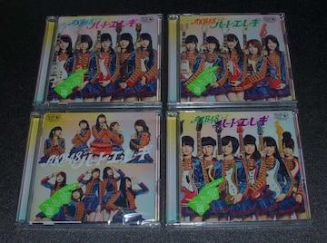 AKB48 ハート・エレキ 通常盤typeAKB4(DVD付)
