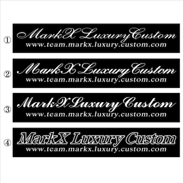 オデッセイ Luxury Custom 100センチ