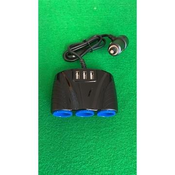 シガーソケット 3連 3USB 分配器 増設 スマホ スマートフォン