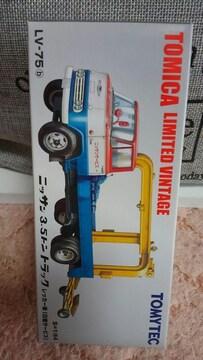 トミカ リミテッドヴィンテージ 日産 3,5トン トラック レッカー車 未開封 新品 貴重