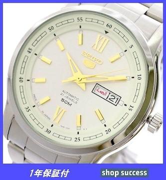 新品即買■セイコー SEIKO 腕時計 SNKP15J1 自動巻き //00031217