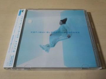 ケンイシイCD「スリーピング・マッドネス」KEN ISHII●