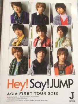 激安!超レア!☆HeySayJUMP/TOUR2012☆コンサートパンフレット☆