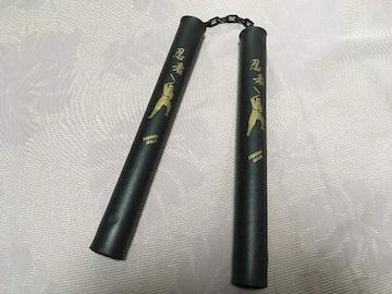 新品未使用ヌンチャクぬんちゃく忍者黒色ブラック
