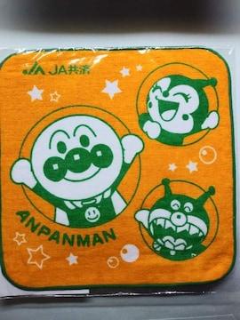 JA共済 オリジナル アンパンマン ハンドタオル 非売品