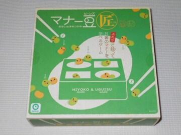 マナー豆 匠 おはしdeまめつかみ お箸のマナーを学べるゲーム