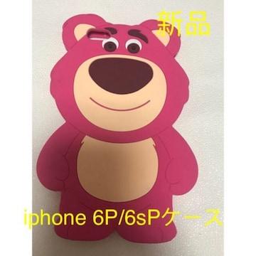 新品  iphone 6P/6sPケース