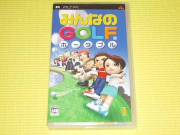 PSP★みんなのGOLF ポータブル