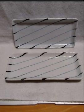◆瀬戸物「皿」2枚セット