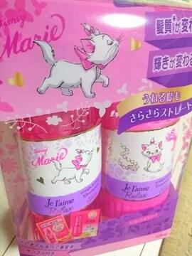 KOSE/コーセー/ジュレーム/限定デザイン/ディズニー/マリー/マリーちゃん/シャンプーセット