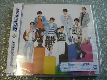 新品/ジャニーズWEST/逆転Winner【初回盤B】CD+DVD/他出品