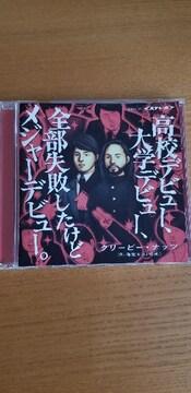 Creepy Nuts  CDシングル