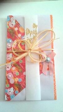 P.送込(^-^)新品☆ハンドメイド♪「御結婚 御祝」のし袋