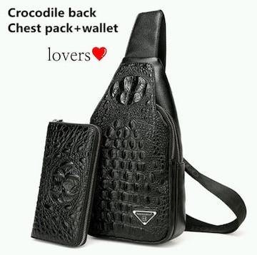 送料無料ブラック黒ワニ革クロコ高級フェイクレザーバッグ長財布