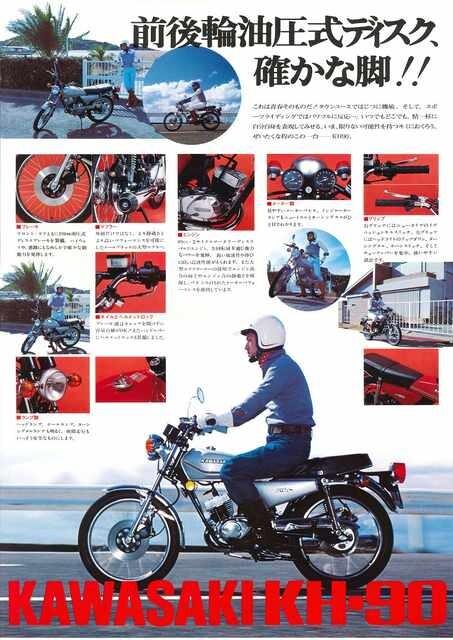 カワサキ KH90 KH125? スピード & タコ 絶版新品 < 自動車/バイク