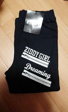 ZIDDY 新品 スキニーパンツ 黒