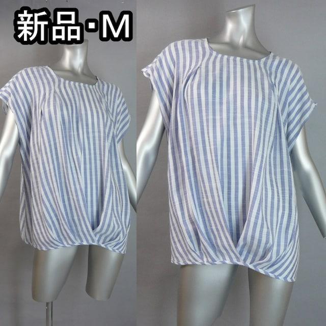 【新品★M〜L】ゆったりラクチン★裾タックシャツ★送料180円  < 女性ファッションの