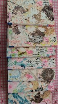 電.撃.婚.約.、禁.断.婚.約. 7冊セット/心あゆみ