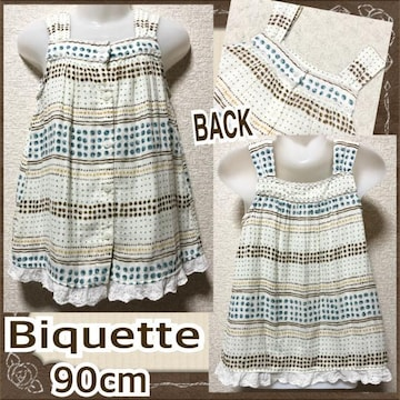 【Biquette/90】裾レース付手描き風ドット柄ワンピース