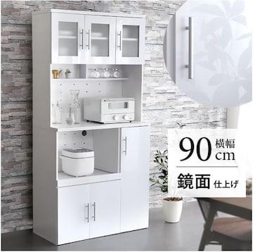 【数量限定】鏡面仕上げ キッチンボードダイニングボード