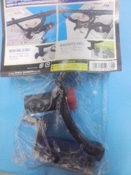ク—ラ—BOX竿掛SP(TAKA SANGYO)