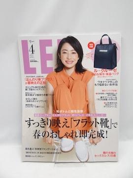 2006 LEE(リー) 2020年 04 月号