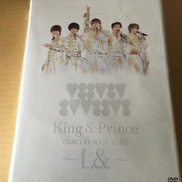 即決 King & Prince CONCERT TOUR 2020 〜L&〜 2DVD 初回盤 新品