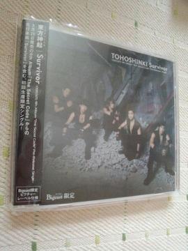 *東方神起Bigeast限定盤 SurvivorCD
