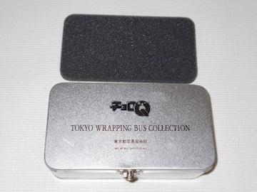 タカラトミー★チョロQ TOKYO WRAPPING BUS COLLECTION