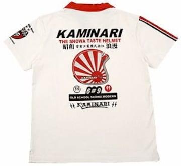 カミナリ雷/スキッパー/白/kskp-03/エフ商会/テッドマン/カミナリモータース/ポロシャツ