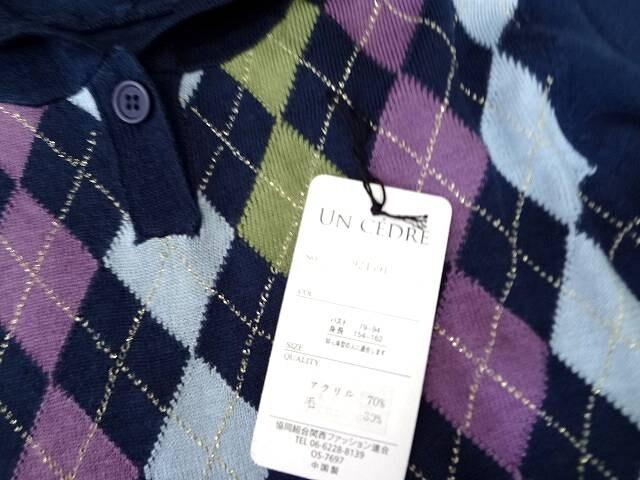 新品 un cedre アーガイル フード付き ニット セーター 紺 < 女性ファッションの