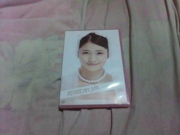 【DVD】月刊岡本玲 女優力