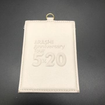 即決 ARASHI 嵐 ANNIVERSARY Tour 5×20 パスケース