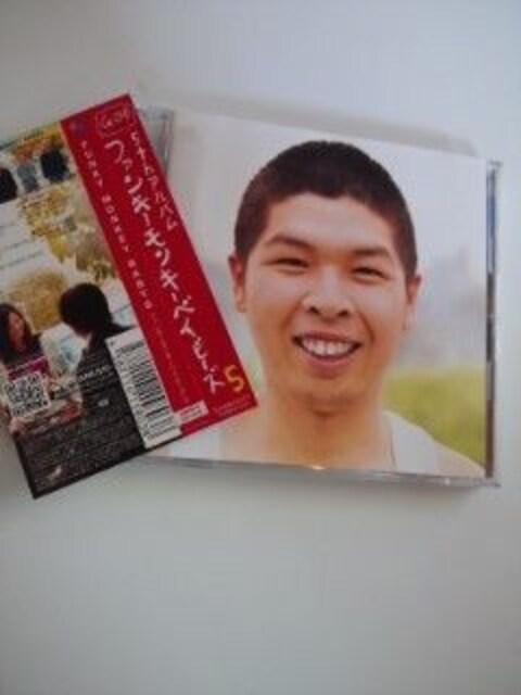 CD+DVDファンキーモンキーベイビーズ5送料無料  < タレントグッズの