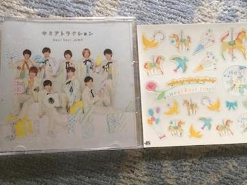 激安!激レア!☆HeySayJUMP/キミアトラクション☆初回盤1/ CD+DVD